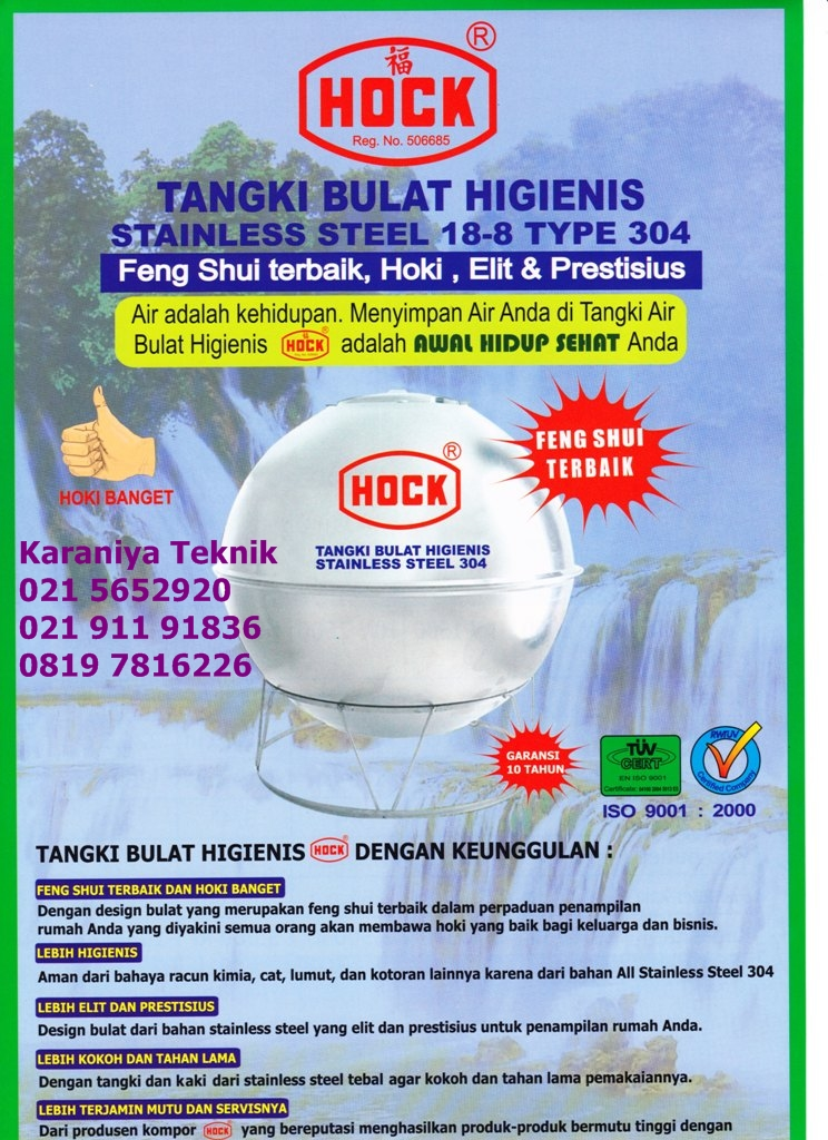 Toren Air Stainless Bulat Hock